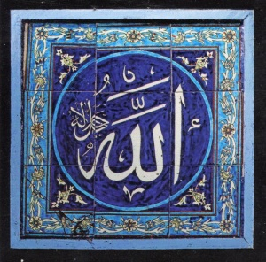 Allah111 (2)