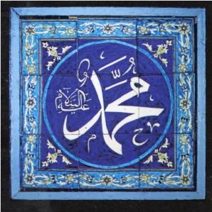 Mohamed111 (2)