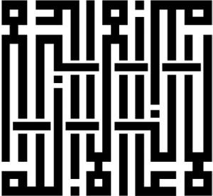 shahada-shahadah-arabic-islamic-calligraphy-tawheed-5-300x276