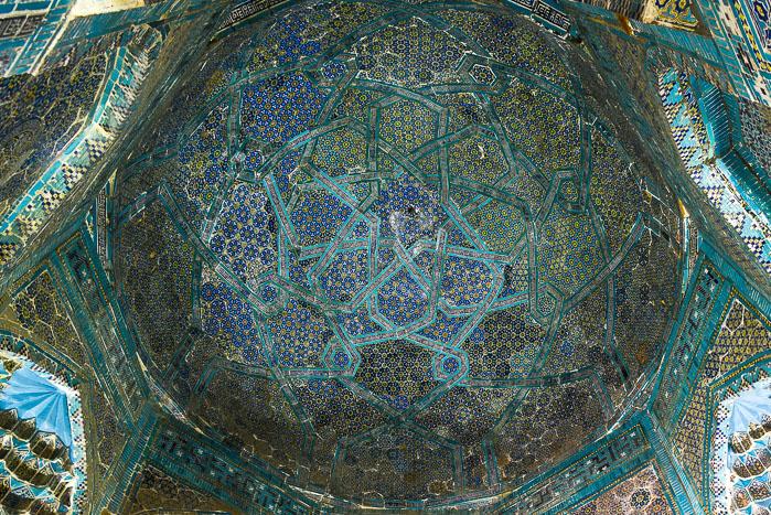Deze afbeelding heeft een leeg alt-atribuut; de bestandsnaam is alim-nasafi-tomb11.jpg